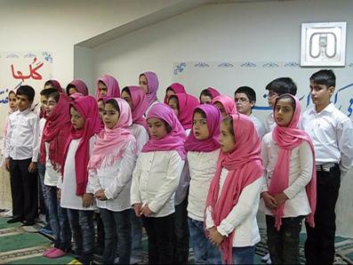 عکسی از مراسم جشن انقلاب مدرسه ی راهنمایی دکتر افشار/ 921121ـ عکس اختصاصی